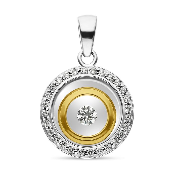 Diamond Pendant TSJLW15