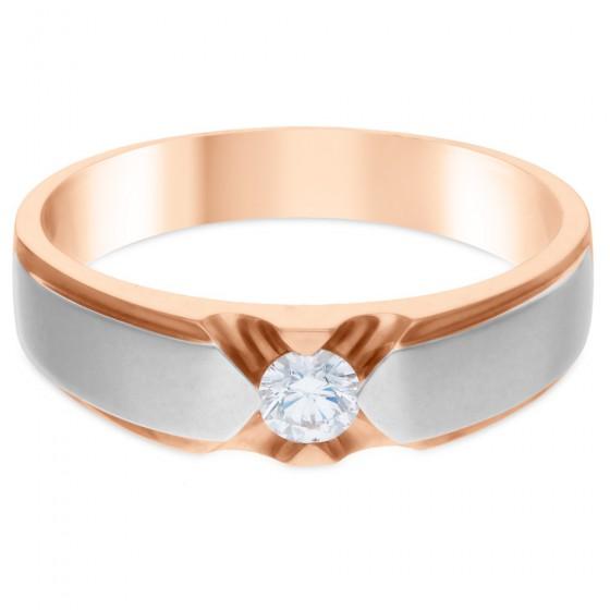 Diamond Wedding Ring CKS0171